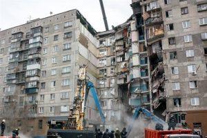 Suman 39 muertos por explosión en Rusia