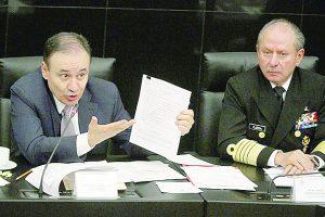 'No se militarizará  el país con Guardia'