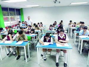 Tiene el Cobat 01 cupo  sólo para 495 alumnos