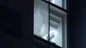 Oficina del ICE es tiroteada en San Antonio