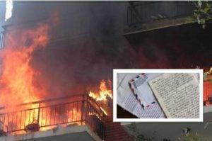 Intentó quemar las cartas de su ex y terminó incendiando su casa