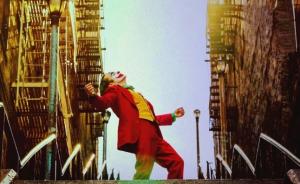 La escalera donde baila Joker ya es un lugar de peregrinación en Google Maps