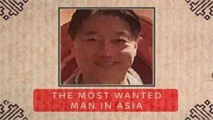 El Chapo de Asia, el narcotraficante más buscado por el FBI