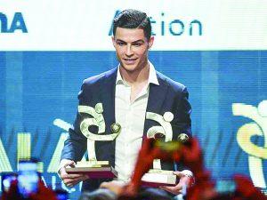 Rinden honores a  Cristiano Ronaldo
