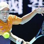 Se pierde Nishikori Abierto de Australia