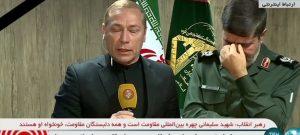 Líder supremo de Irán amenaza con venganza severa por la muerte del general a manos de EU