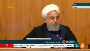 Suspende Irán compromisos del acuerdo nuclear