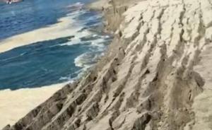 Hundimiento de arena en Puerto Escondido provoca desalojo de turistas