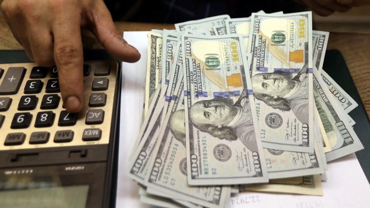 Precio Del Dólar Hoy Martes 17 De Marzo