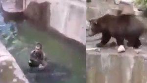 VIRAL: Hombre borracho intenta ahogar a un oso en zoológico