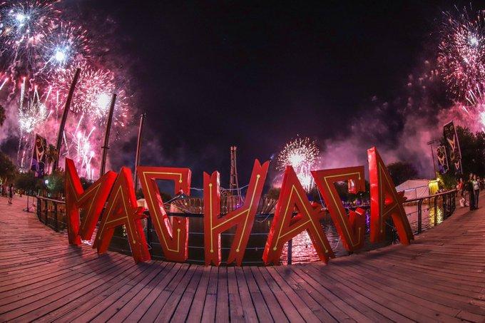 Machaca Fest es cancelado por el coronavirus