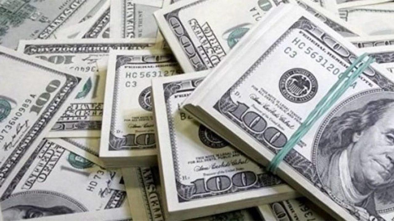 Precio Del Dólar 7 De Junio 2020