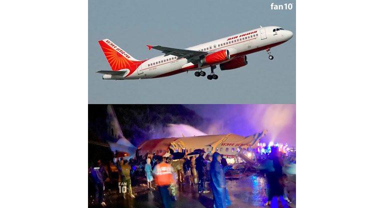 Avión con 191 personas se parte en dos al aterrizar en India