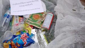 Basura que tiran en Parque Natural se devuelve a sus dueños por paquetería