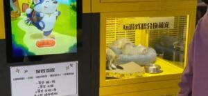 VIDEO: Indigna en China maquina que expende cachorros vivos