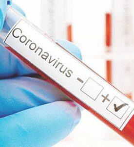 Alerta tasa hospitalaria por COVID-19 en Laredo, Texas; llega a 25.7%