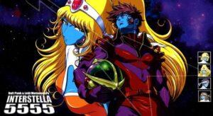 'Interstella 5555': la película de anime que hizo Daft Punk