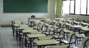 Colegios particulares ponen fecha para regresar a las aulas